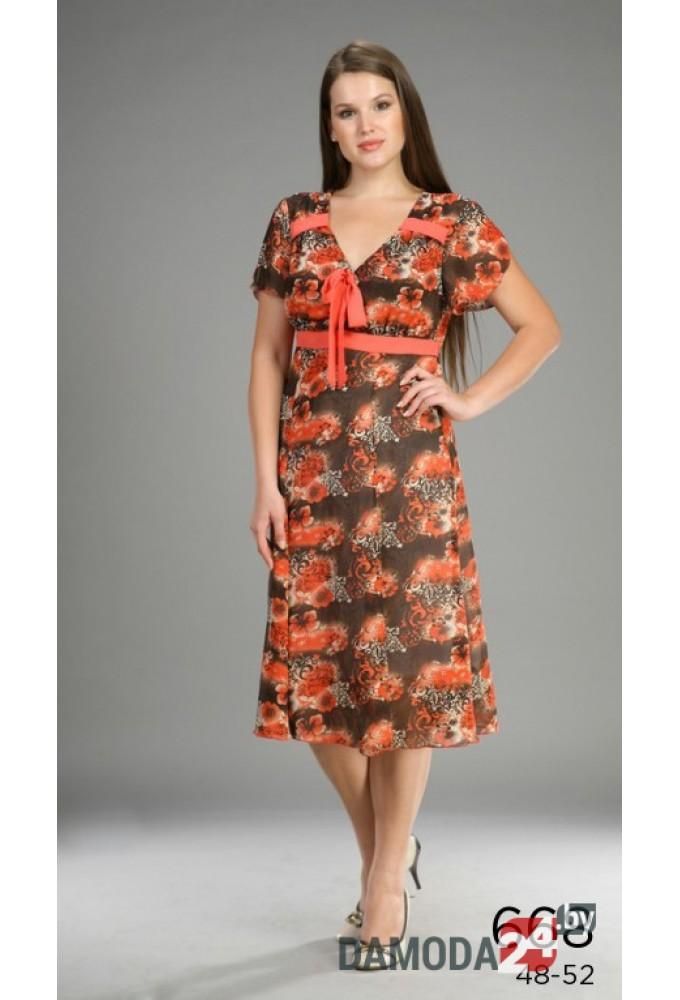Платья Эола-Стиль 668
