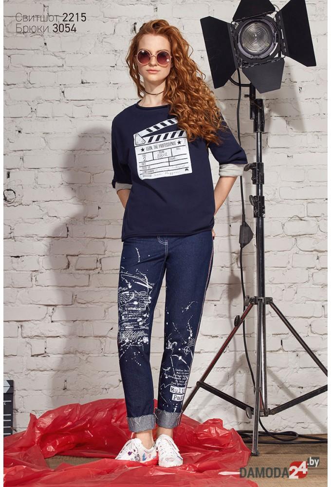 Джемперы (кофты, свитера) Lea Lea 2215